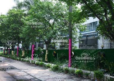 广州康顿餐饮文化体验馆