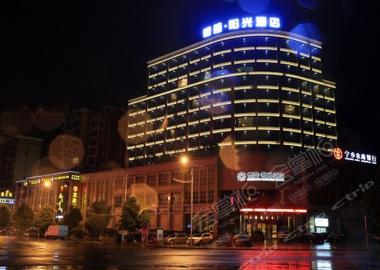 宁乡恒楚阳光酒店