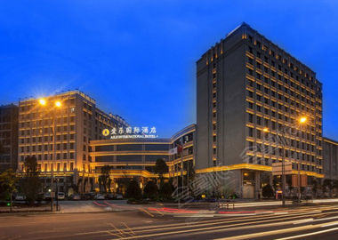 晋江爱乐国际酒店
