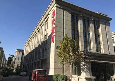 天津现代教育培训