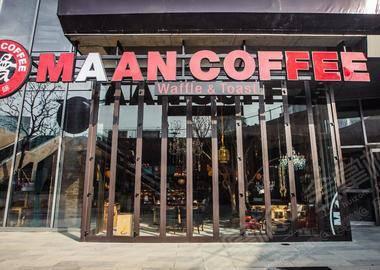 南京漫咖啡(景枫店)