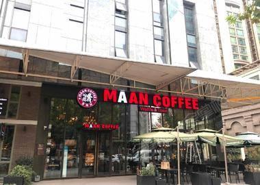 南京漫咖啡(羲和广场店)