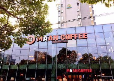 南京漫咖啡(清江路店)