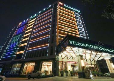 昆明威尔登国际酒店