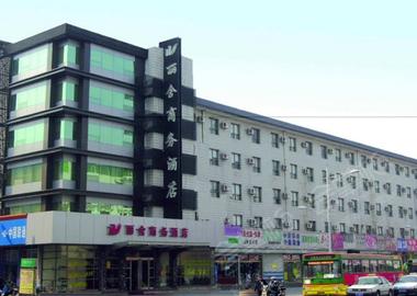 丽舍商务酒店(济南洪楼店)