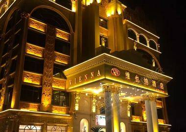 维也纳酒店(广州金塬广场店)