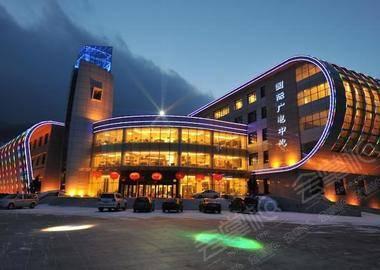 哈尔滨亚布力广电国际酒店