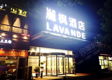 麗枫酒店(郑州高新区科学大道店)