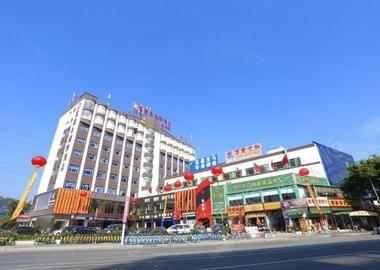 东莞富丽来国际酒店