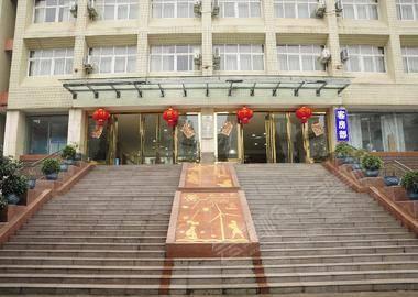 贵阳电网公司培训宾馆