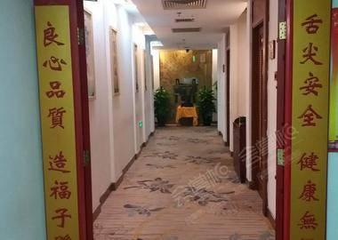 北京粤色天湘大酒楼