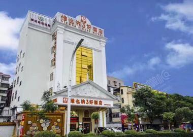 维也纳3好酒店(广州车陂地铁站店)