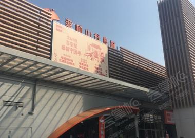 上海菲林山谷杜比全景声影城