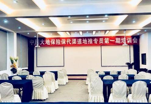 园林型会议室