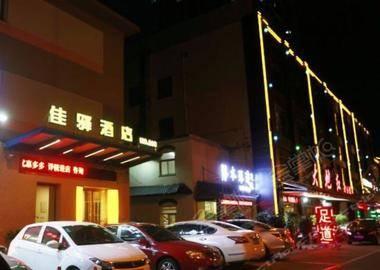 银座佳驿酒店(济南二环西路腊山立交桥店)