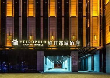 锦江都城酒店(南京南站店)