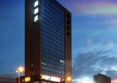 长沙远通酒店