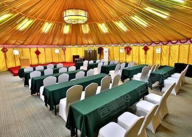 蒙古包会议室