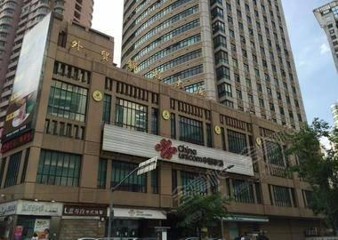 上海锦程大厦培训中心
