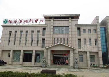 南昌白浪湖培训中心