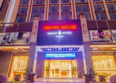 深圳湾科技园海尚酒店