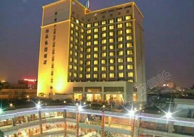清远格豪假日酒店
