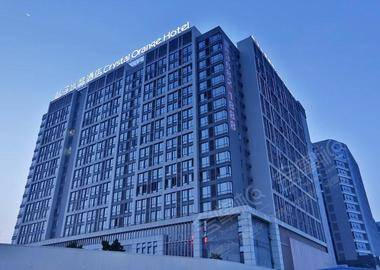 桔子水晶酒店(廣州白云機場店)