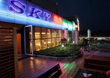 青岛SKY 88 CLUB