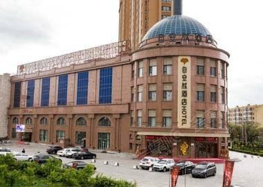 自安然酒店(哈尔滨太阳岛万达店)