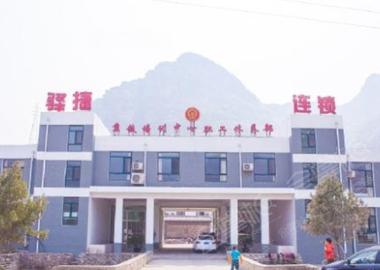 驿捷度假连锁酒店(北京十渡金马台店)