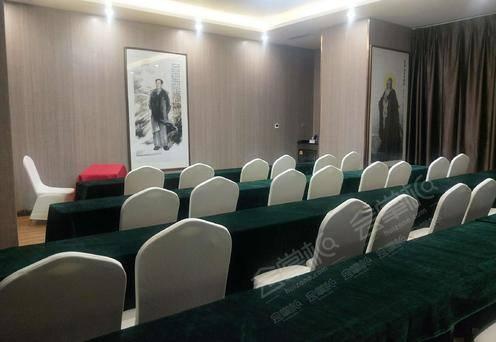 小型多功能会议室