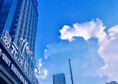 郑州易元深航国际酒店