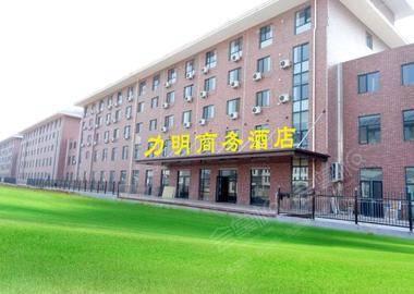 泰安力明学院培训中心酒店