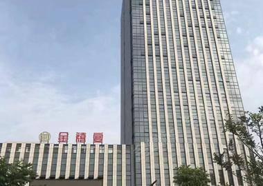 杭州金禧宴酒店