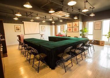 正本至源会议室