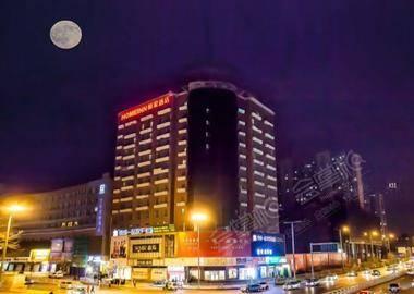 如家快捷酒店(太原火车站朝阳街店)