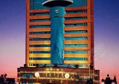 乌鲁木齐翼龙大酒店