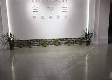 广州绒织道羊绒商务中心