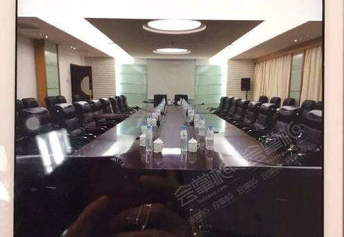 中四楼会议室