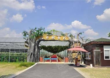 广州南国葡园
