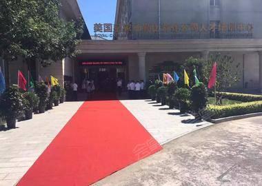 天津海邮国际邮轮酒店