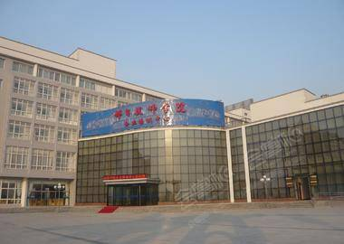 邢台蓝之领大酒店
