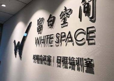 上海留白空间(人民广场店)