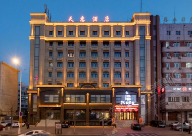 哈尔滨天惠酒店