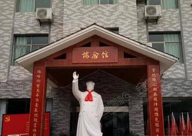 井冈山信仰有力量教育基地