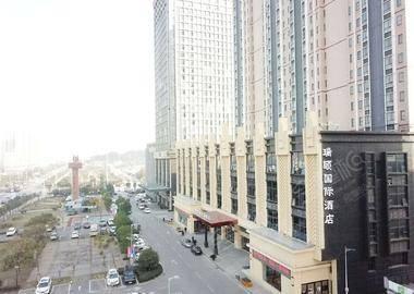 武汉瑞颐国际会展酒店