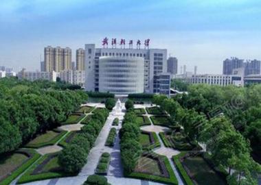 武汉轻工大学新维空间站