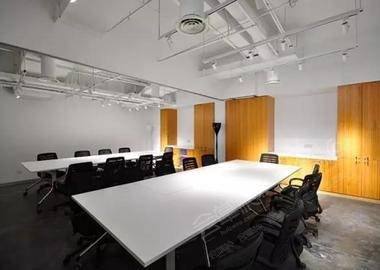 东海广场 - 大会议室