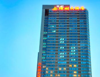 湖南珊瑚大酒店