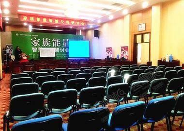 东三会议室